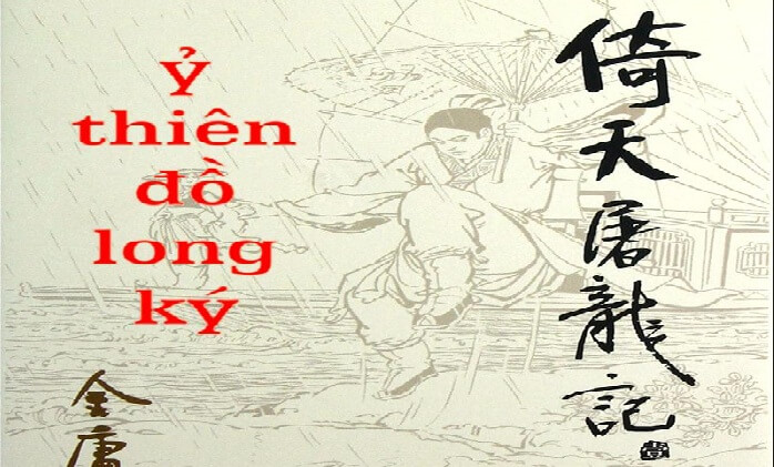 download-truyen-y-thien-long-ky-tron-bo-pdf-mien-phi
