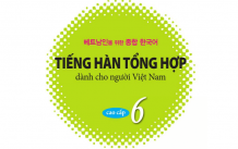 download-giao-trinh-tieng-han-tong-hop-cao-cap-6-pdffile-nghe-mien-phi